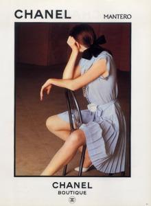 40810-chanel-boutique-1983-hprints-com